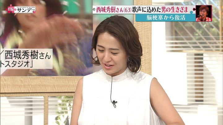 2018年05月20日椿原慶子の画像09枚目