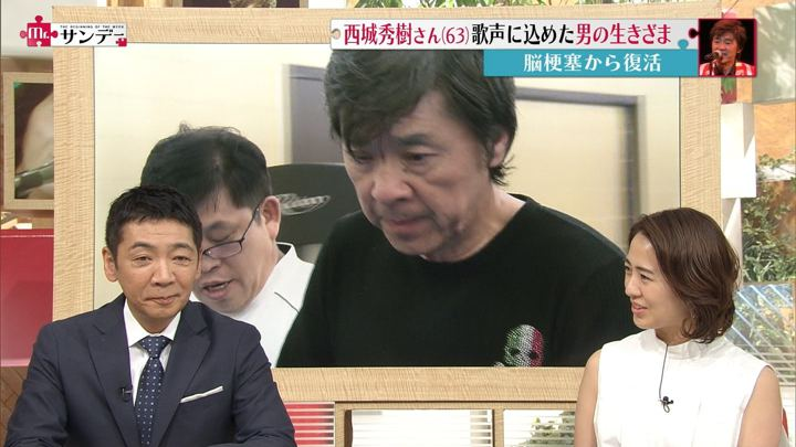 2018年05月20日椿原慶子の画像12枚目