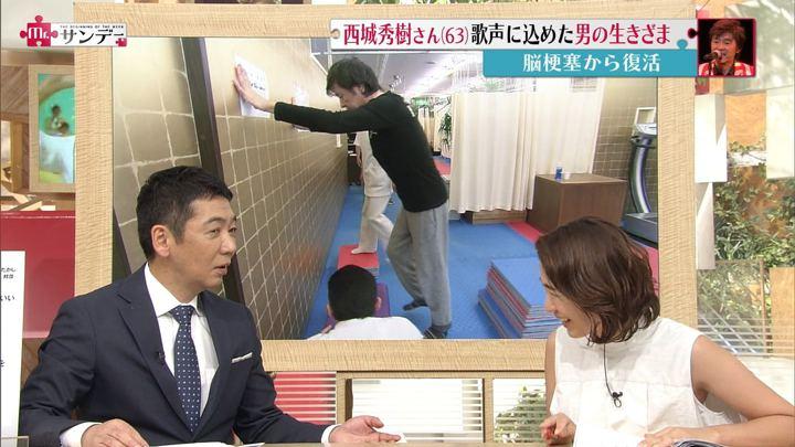 2018年05月20日椿原慶子の画像14枚目