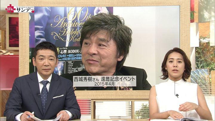 2018年05月20日椿原慶子の画像16枚目