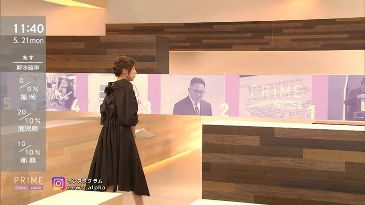 2018年05月21日椿原慶子の画像03枚目