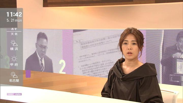2018年05月21日椿原慶子の画像05枚目
