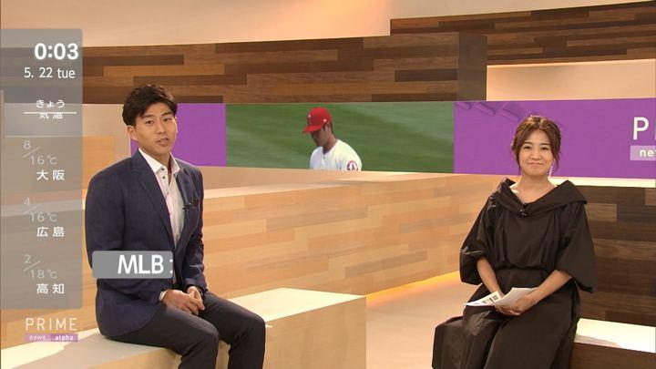 2018年05月21日椿原慶子の画像11枚目
