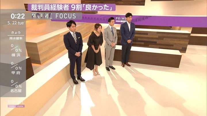 2018年05月21日椿原慶子の画像12枚目