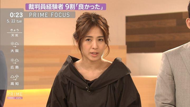 2018年05月21日椿原慶子の画像13枚目