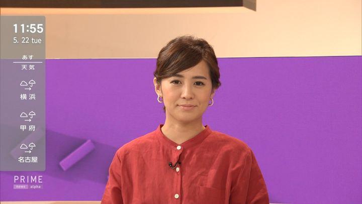 2018年05月22日椿原慶子の画像06枚目