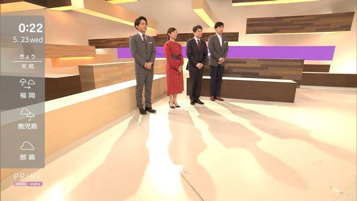 2018年05月22日椿原慶子の画像11枚目