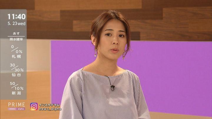 2018年05月23日椿原慶子の画像03枚目