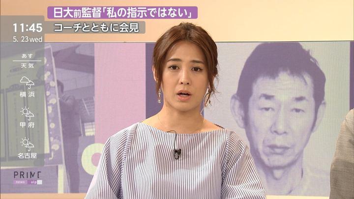 2018年05月23日椿原慶子の画像04枚目