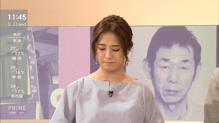 2018年05月23日椿原慶子の画像05枚目