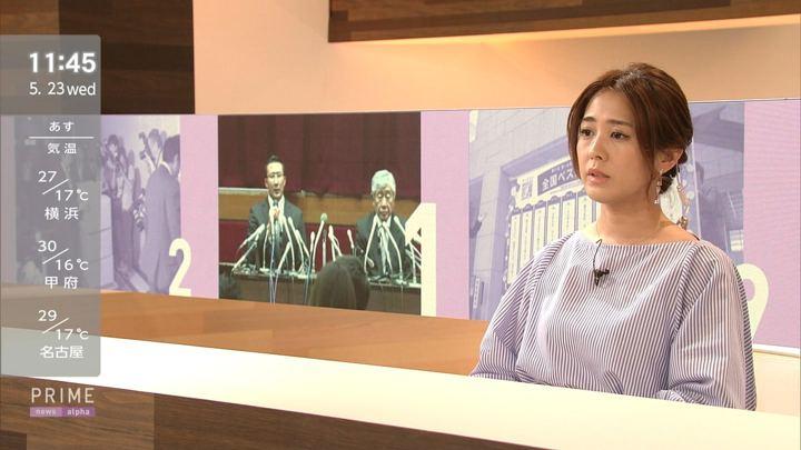 2018年05月23日椿原慶子の画像06枚目