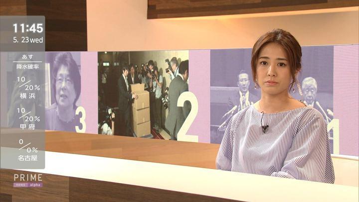 2018年05月23日椿原慶子の画像07枚目