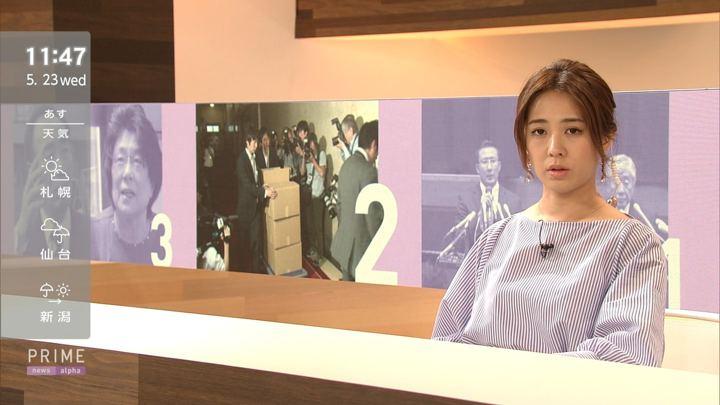 2018年05月23日椿原慶子の画像08枚目