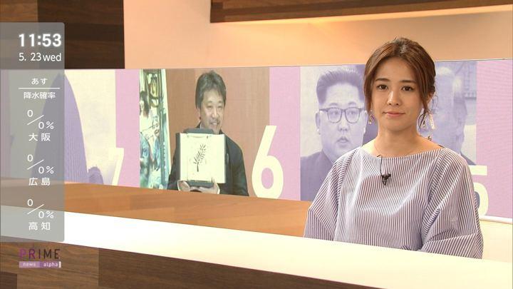 2018年05月23日椿原慶子の画像10枚目