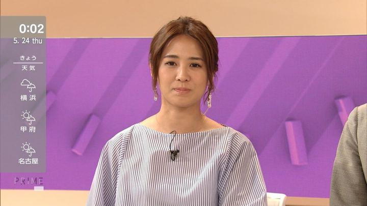 2018年05月23日椿原慶子の画像14枚目