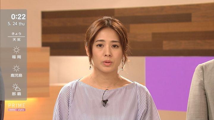 2018年05月23日椿原慶子の画像18枚目