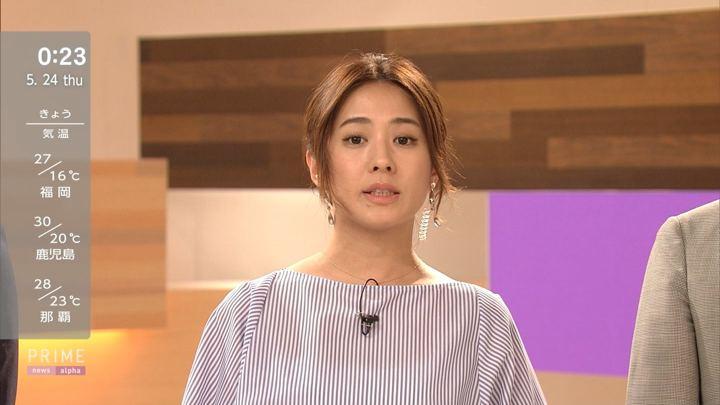 2018年05月23日椿原慶子の画像21枚目
