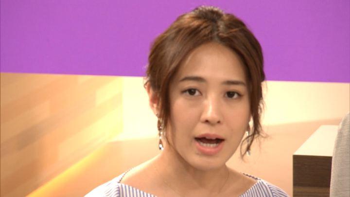 2018年05月23日椿原慶子の画像23枚目