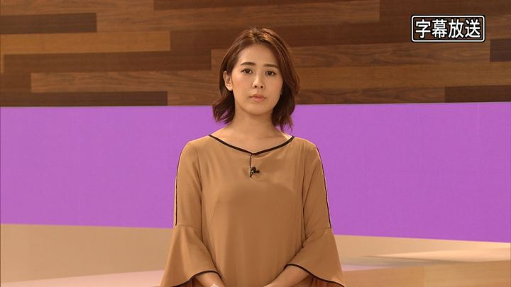 2018年05月24日椿原慶子の画像02枚目