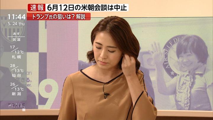 2018年05月24日椿原慶子の画像06枚目