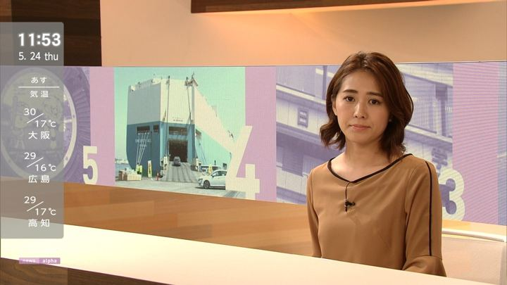 2018年05月24日椿原慶子の画像09枚目