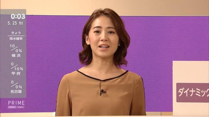 2018年05月24日椿原慶子の画像10枚目