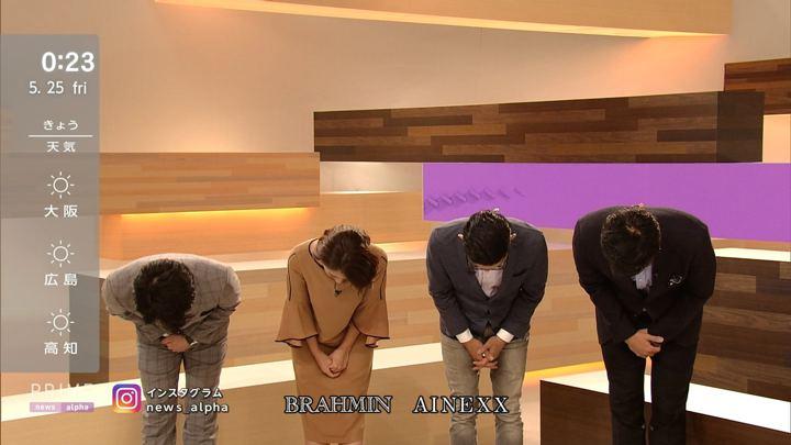2018年05月24日椿原慶子の画像15枚目