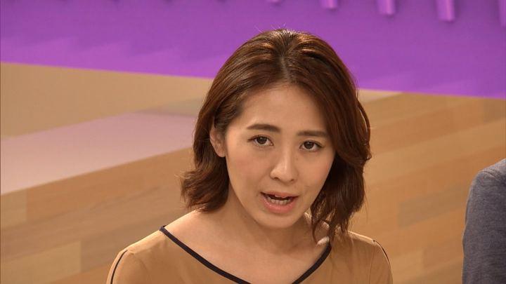 2018年05月24日椿原慶子の画像17枚目
