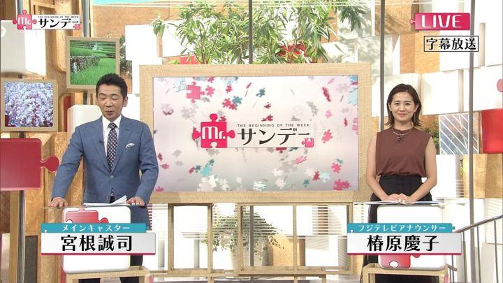 2018年05月27日椿原慶子の画像01枚目
