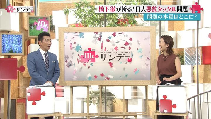 2018年05月27日椿原慶子の画像02枚目