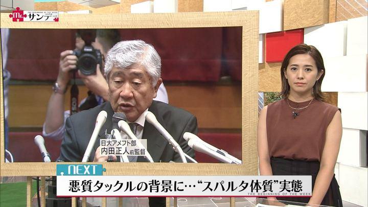2018年05月27日椿原慶子の画像05枚目