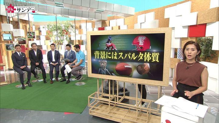 2018年05月27日椿原慶子の画像10枚目