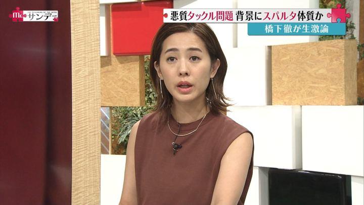 2018年05月27日椿原慶子の画像15枚目