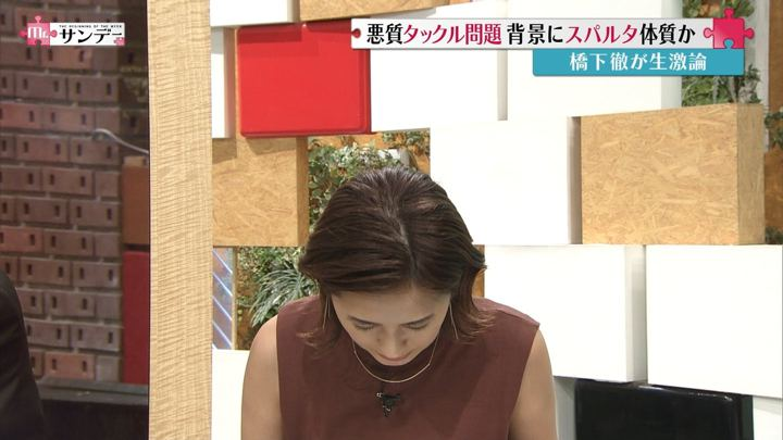 2018年05月27日椿原慶子の画像16枚目