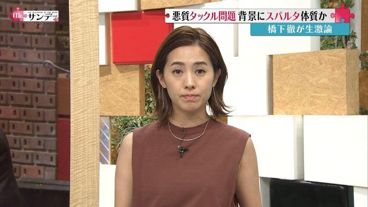 2018年05月27日椿原慶子の画像17枚目