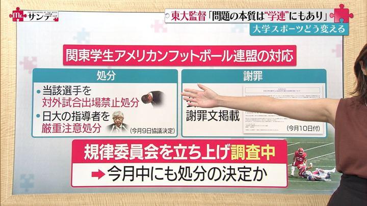 2018年05月27日椿原慶子の画像18枚目