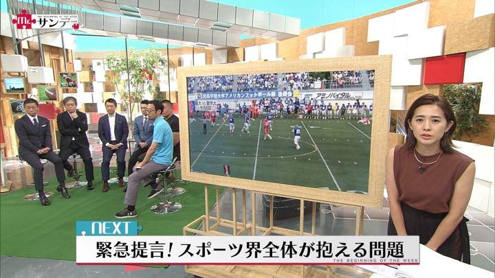 2018年05月27日椿原慶子の画像20枚目