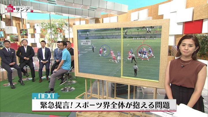 2018年05月27日椿原慶子の画像21枚目