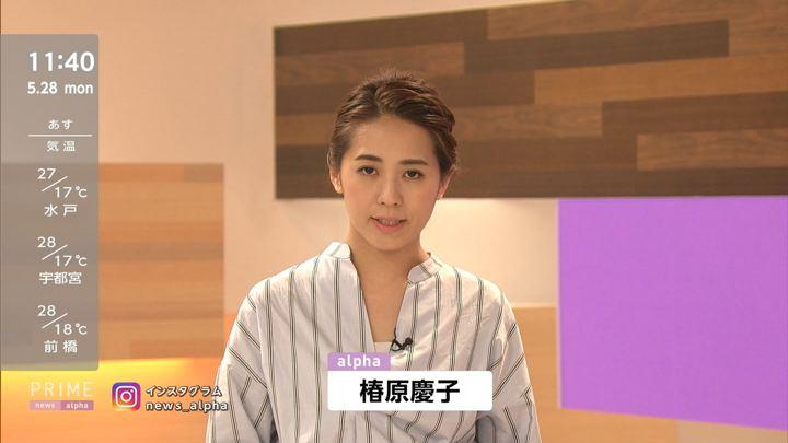 2018年05月28日椿原慶子の画像02枚目