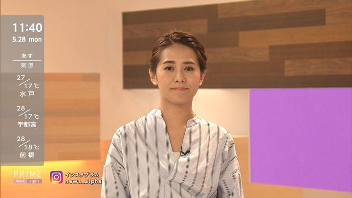 2018年05月28日椿原慶子の画像03枚目