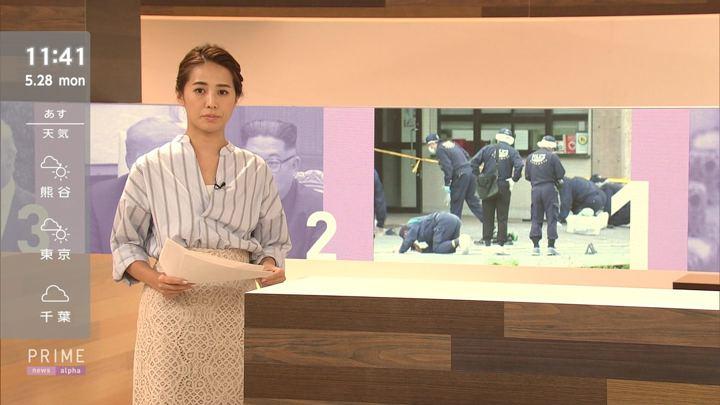 2018年05月28日椿原慶子の画像04枚目