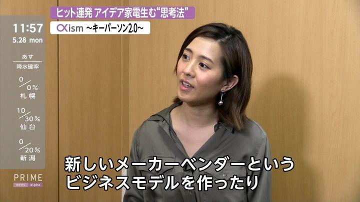 2018年05月28日椿原慶子の画像13枚目