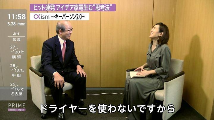 2018年05月28日椿原慶子の画像15枚目
