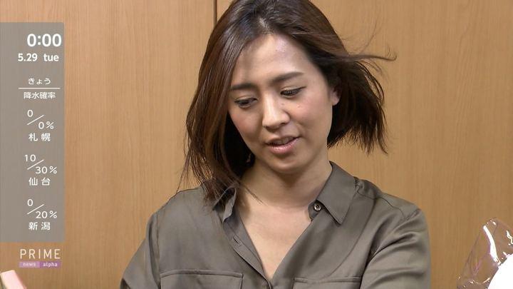 2018年05月28日椿原慶子の画像17枚目