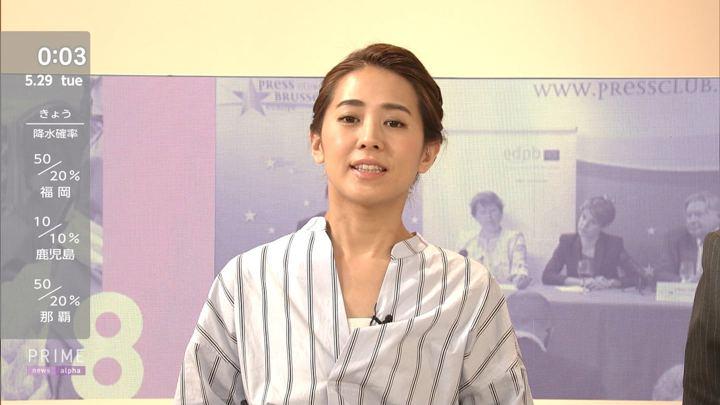 2018年05月28日椿原慶子の画像18枚目