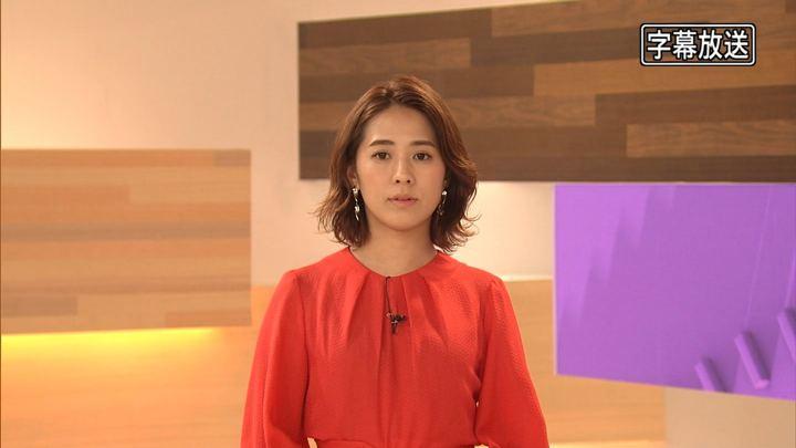 2018年05月29日椿原慶子の画像02枚目