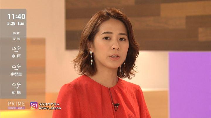 2018年05月29日椿原慶子の画像03枚目