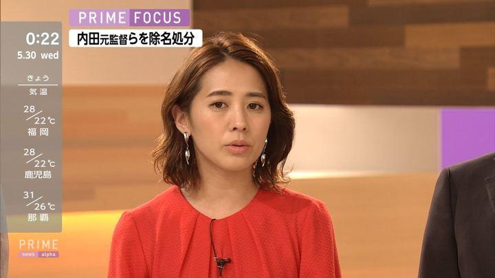 2018年05月29日椿原慶子の画像12枚目