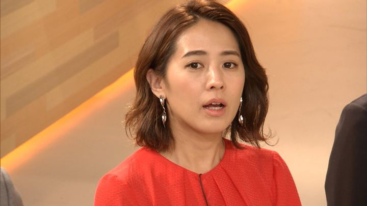 2018年05月29日椿原慶子の画像13枚目