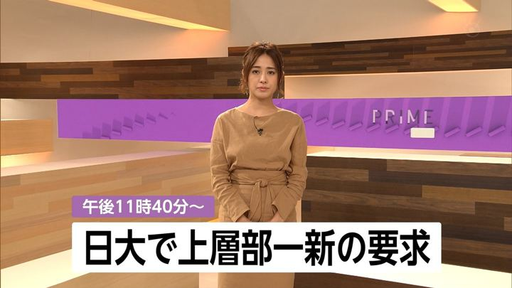 2018年05月31日椿原慶子の画像01枚目